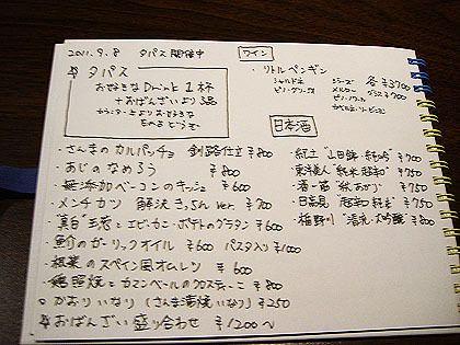 110928-2_mini.jpg